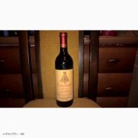 Вино Cartuxa Evora Alentejo 1999
