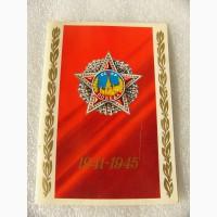 Поздравление с 30-ти летием победы от известной семьи Кинах, СССР