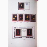 Каталог почтовых марок СССР 1983г. Составитель М.Спивак