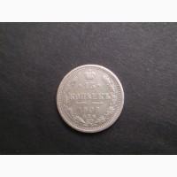 15 коп 1908г. СПБ Э.Б. серебро