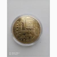 Биткоин реплика, Bitcoin