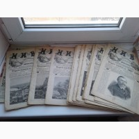 Журналы Нива. 1885 год