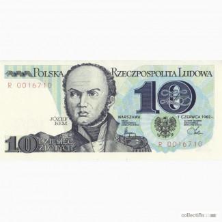 Польша.Банкнота 10 злотых 1982 г