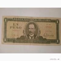 Продам кубинское песо