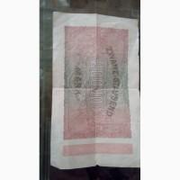 Немецкая банкнота 20000 марок