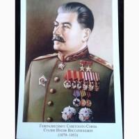 Фото. Сталин